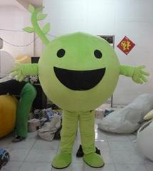 green bean mascot costume
