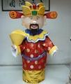 can shen FU LU SHOU costumes