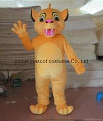 simba lion mascot costume