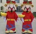 2017 the god of wealth mascot costume