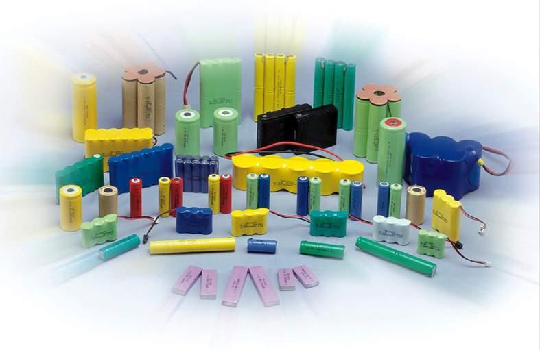高品质AA/AAA镍氢充电电池组 1