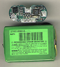 Li-ion Rechargeable Battery - Prismatic