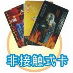 上海感应M1会员卡优惠销售