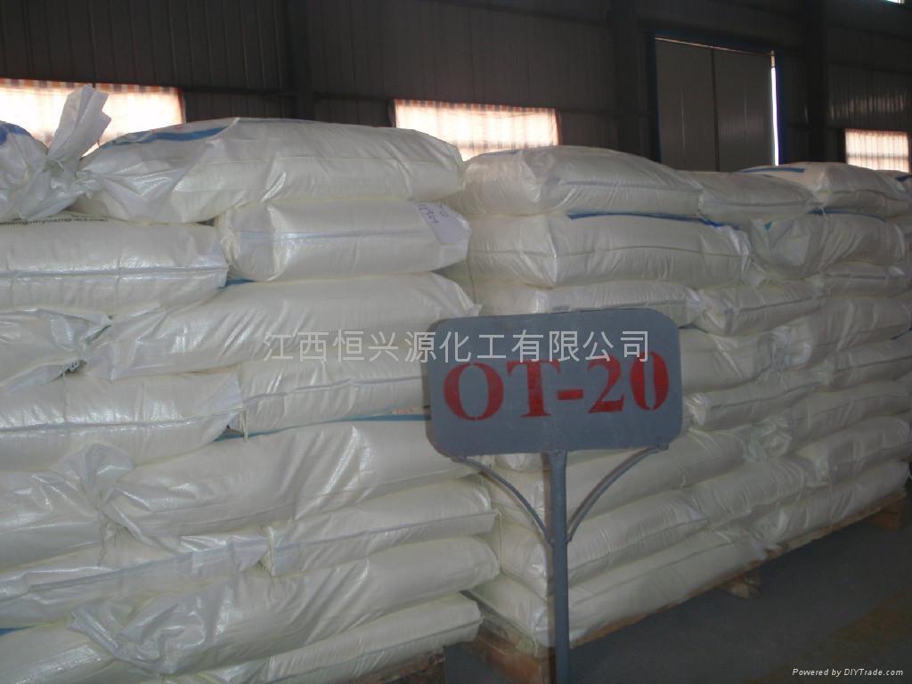 四高不溶性硫磺 1