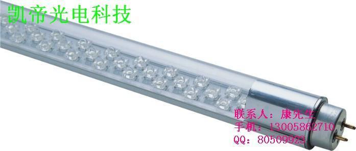 LED日光管 1