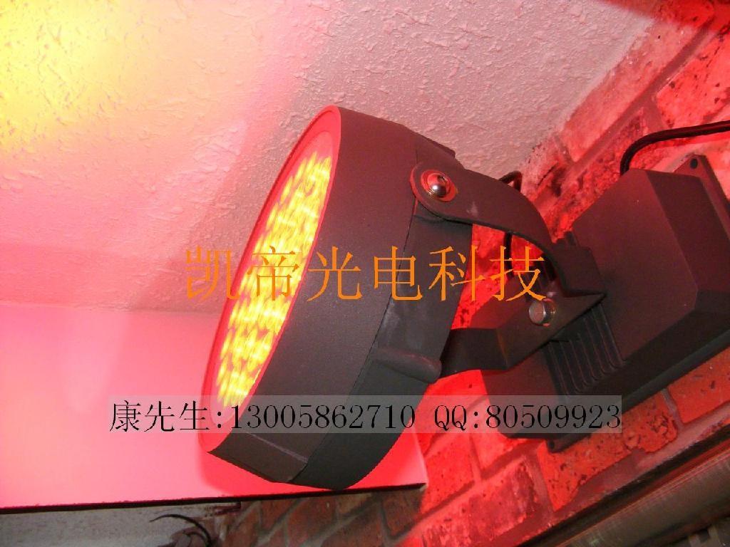 大功率LED投光灯 4