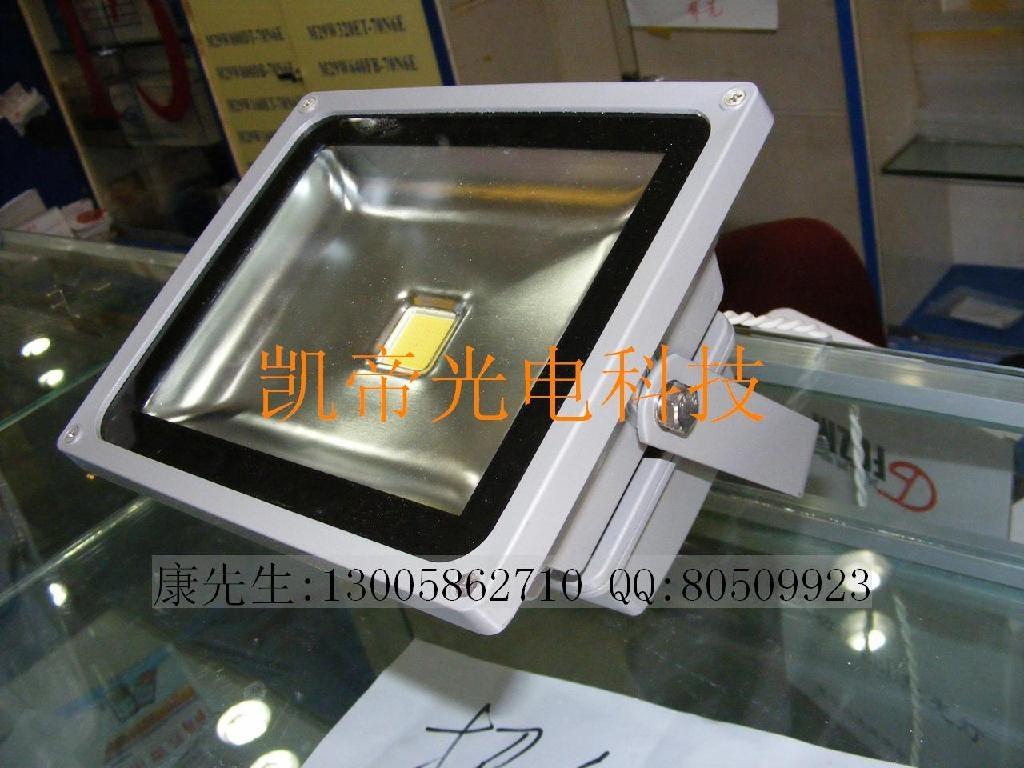 大功率LED投光燈 5