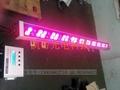 供应36W七彩LED洗墙灯 5