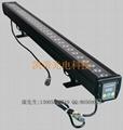 72W高亮度高流明LED投光燈 5