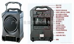 台湾咪宝MA707无线扩音机