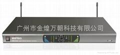 台湾咪宝MR828无线麦克风
