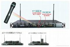台湾咪宝ACT-707D U段彩色双频道无线麦克风