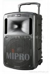 臺灣咪寶MA808無線擴音機