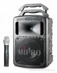 台湾咪宝MA708手提式无线扩音机