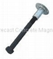 Orient Lifting Socket with bolts and