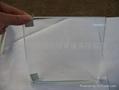 東海:4-19mm超白玻璃 2