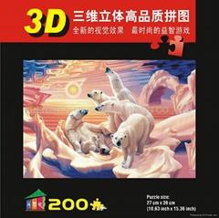 3D 拼圖