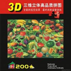 3D 拼图