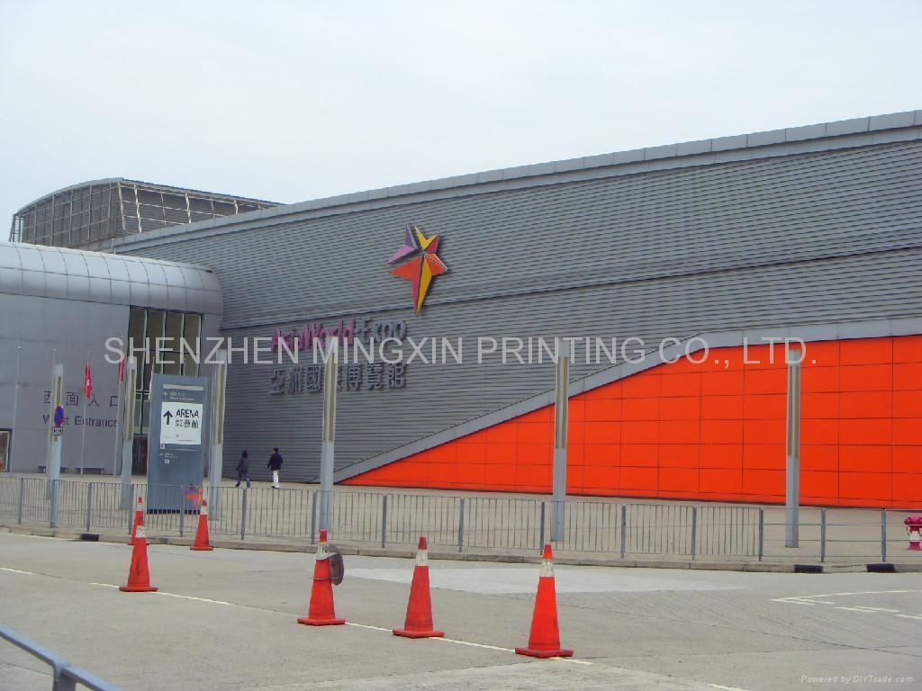 Asia World Expo 1