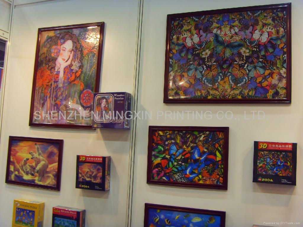 Asia World Expo 3