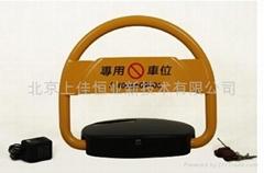 SJ-TOPAN-TG 180°太阳能防水型智能遥控车位锁
