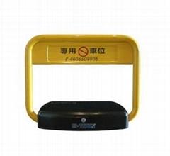 SJ-TOPAN 太阳能型遥控车位锁