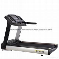 山東寶德龍JB-6600商用豪華跑步機