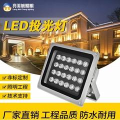 LED照树投射灯