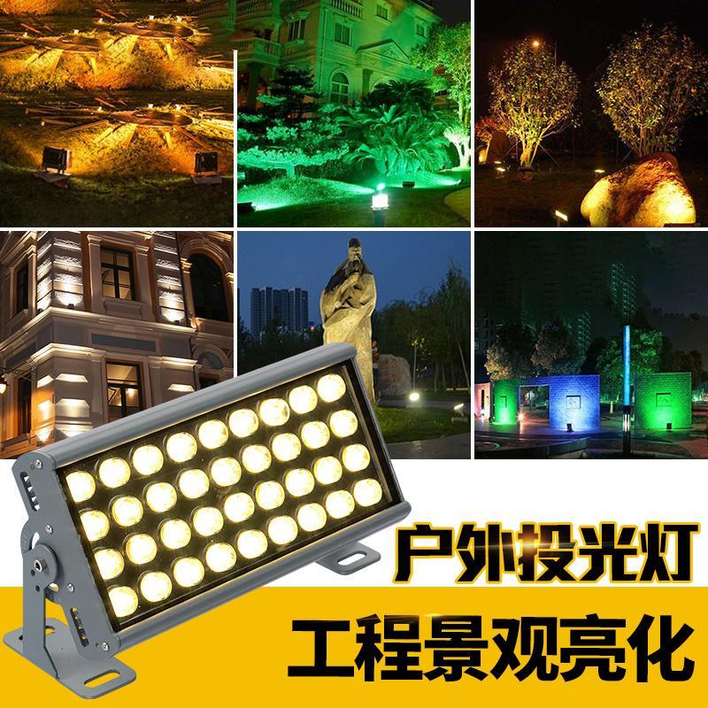 LED照樹投射燈 2