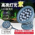 LED照樹投射燈 3