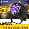 LED照樹投射燈 5