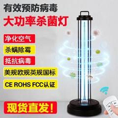 紫外线灭菌灯UV消毒灯