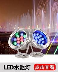 LED水下燈具水池燈噴泉燈