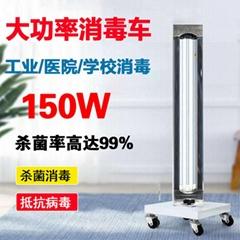 紫外线灭菌灯UV医用消毒车150W