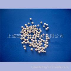13X APG空分專用分子篩