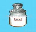 4A分子篩活化粉