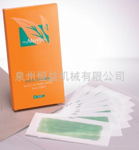 Depilatory Wax Strip Machine Hyt01 Hengyi Machinary