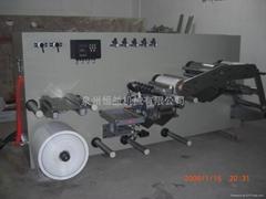 coating laminating machine