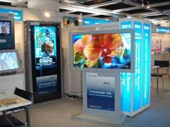 陽光下可視超高亮LCD多媒體廣告機