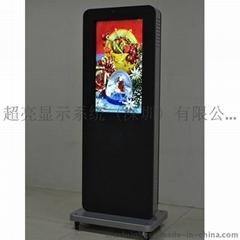 32寸戶外立櫃式廣告機