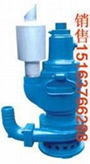 QYW系列风动排沙排污潜水泵