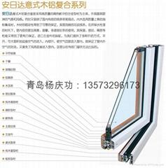 青岛欧式木铝复合门窗销售安装