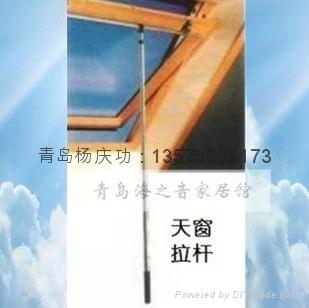 斜屋面顶阁楼天窗拉杆 1
