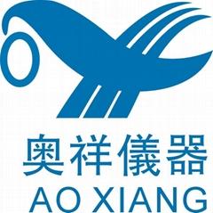 Austrian Equipment Co., Ltd., Dongguan Xiang