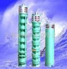 井用热水潜水泵价格型号