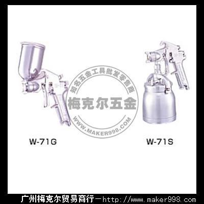 日本岩田W-71手動噴槍 2