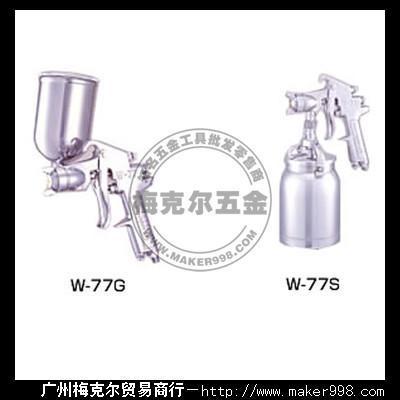 日本岩田W-77手動噴槍 2
