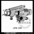 日本岩田LPA-100自動噴槍