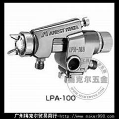 日本岩田LPA-100自动喷枪