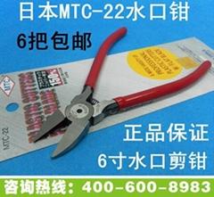 日本MTC-22水口钳
